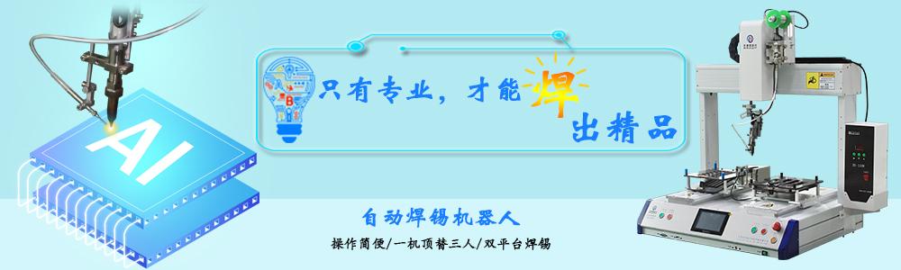 首页-banner3